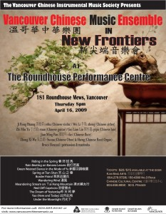 VCME New Frontiers Poster with Program