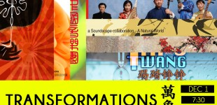 Transformations - 33 Years of Chinese Music in Vancouver