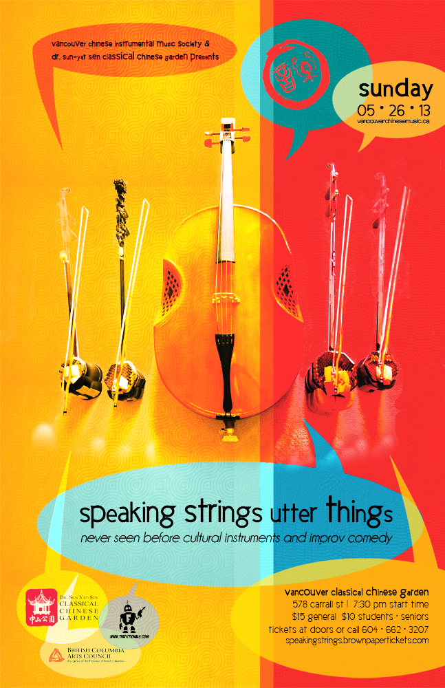 speakingstringsenglishweb