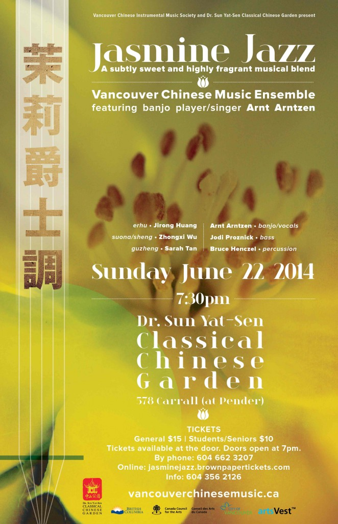 Jasmine Jazz with Vancouver Chinese Music Ensemble feat. banjo player/singer Arnt Arntzen