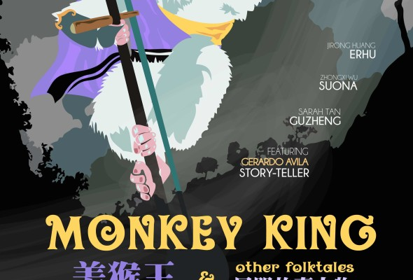 Monkey King & Other Folktales