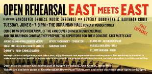 Open Rehearsal feat. Vancouver Chinese Music Ensemble & Barvinok Choir