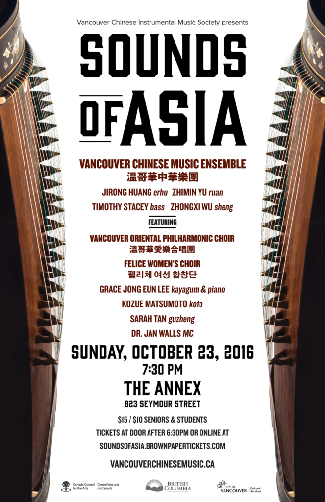 Vancouer Chinese Music Ensemble - Sounds of Asia