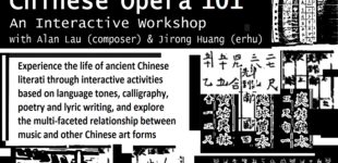 Workshop: Write Your Own Chinese Opera 101